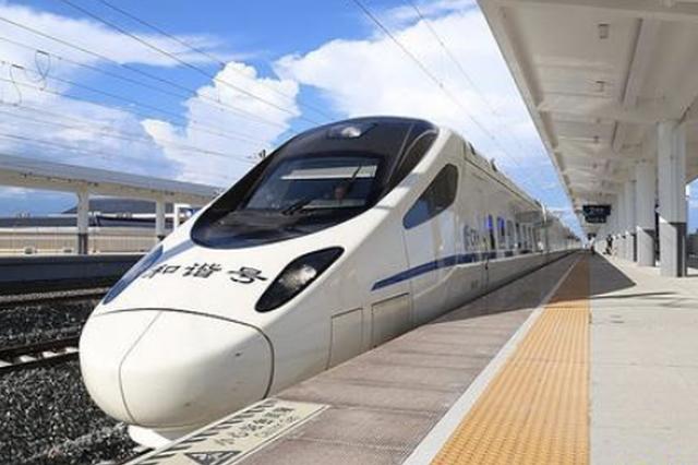 贵阳北至毕节12趟高铁恢复开行