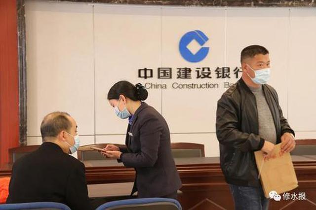 建行贵州省分行助力餐饮企业复工复经营