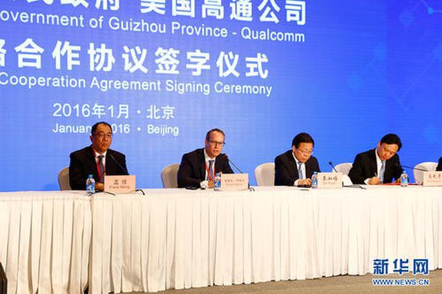 第八届贵州人才博览会将于4月底5月初线上线下举办