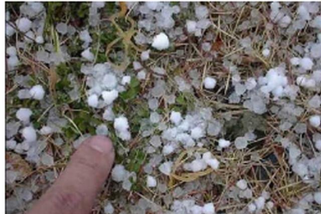 贵州:23县市区出现冰雹 强对流天气致局地灾情露头