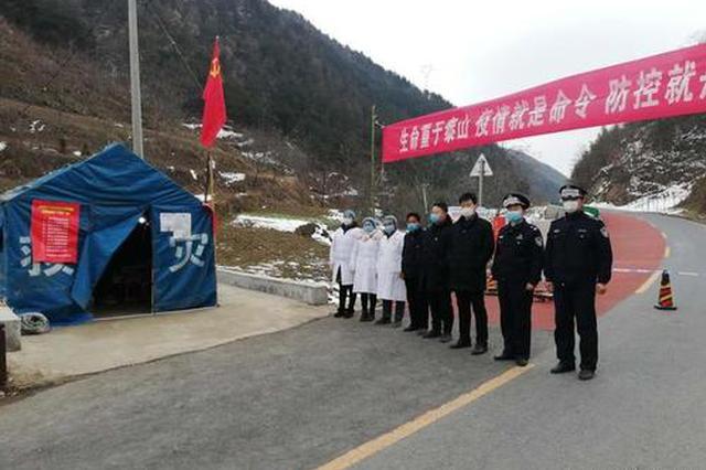 贵州:生产生活服务业恢复开放 继续关闭活禽交易市场