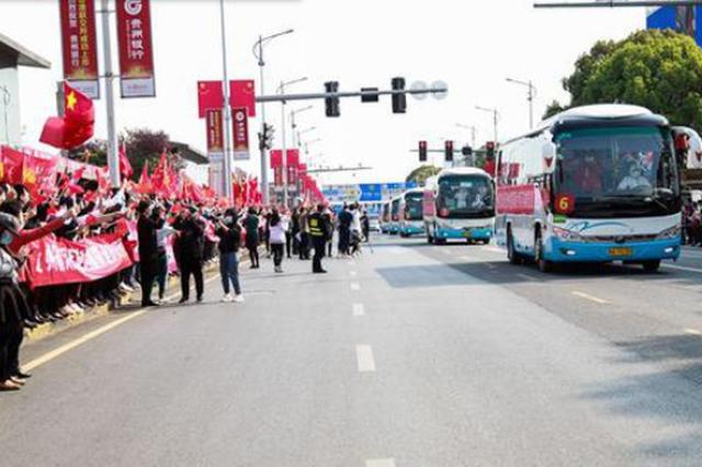 驰援武汉32天后 贵州177名医护人员回家了(组图)