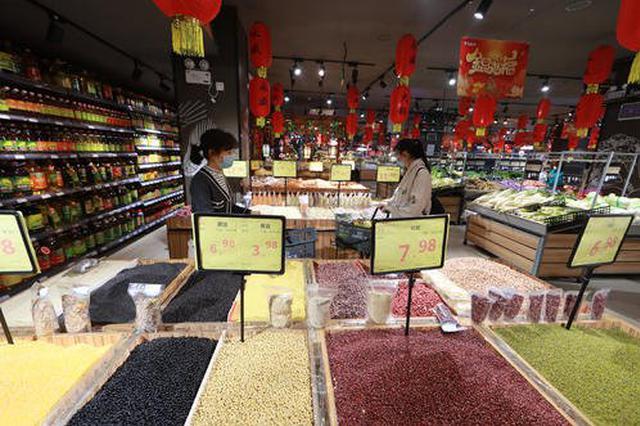 贵州:各级各类机关企事业单位全面恢复正常运行