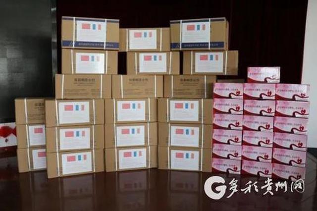 """贵州向法国东部大区捐赠价值18.8万元中医药抗""""疫""""物资"""