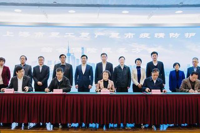 中国太保寿险贵州分公司驰援运输企业助力复工复产