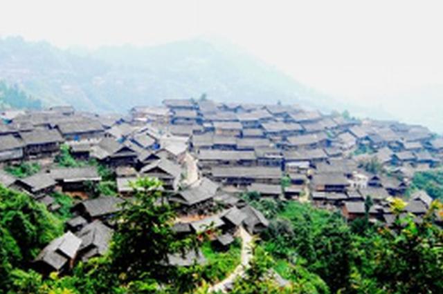 中国唯一水族自治县:文化扶贫显身手
