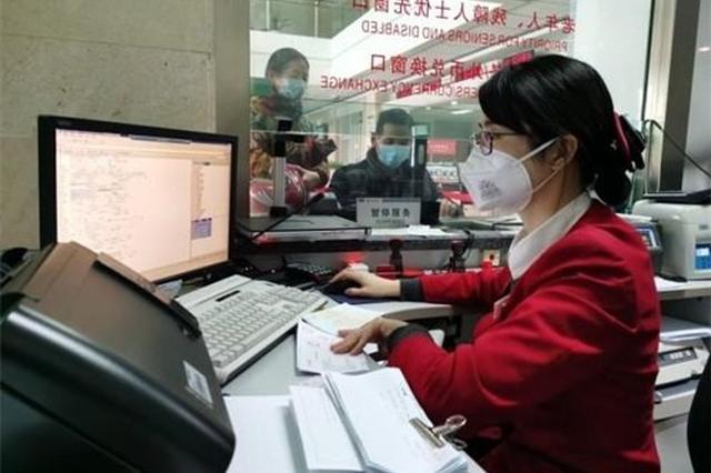 邮储银行安顺市分行发放首笔线上小微易贷
