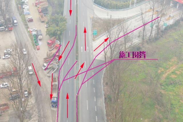 清镇市部分路段交通调整
