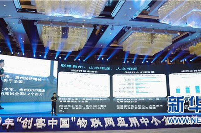 贵州银行发布2019年业绩公告