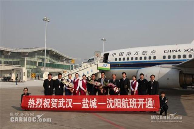 29日零时起,恢复湖北除武汉外其他机场客运航班