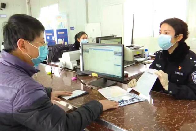 """贵州交警:全国率先推出""""延期办""""利民措施"""