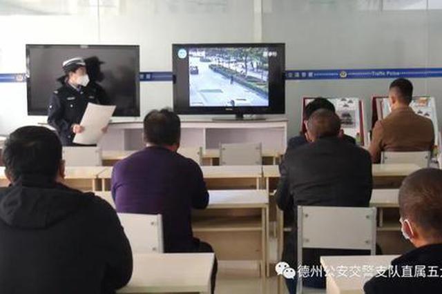 """贵阳交通安全""""空中教育"""" 在线观看已突破2700万次"""