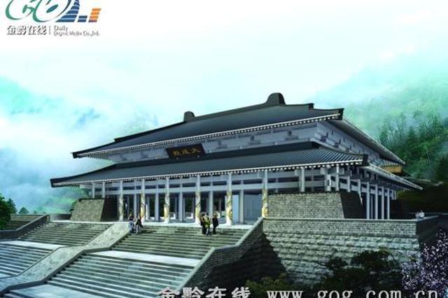 贵阳孔学堂:清明节推出3大线上活动