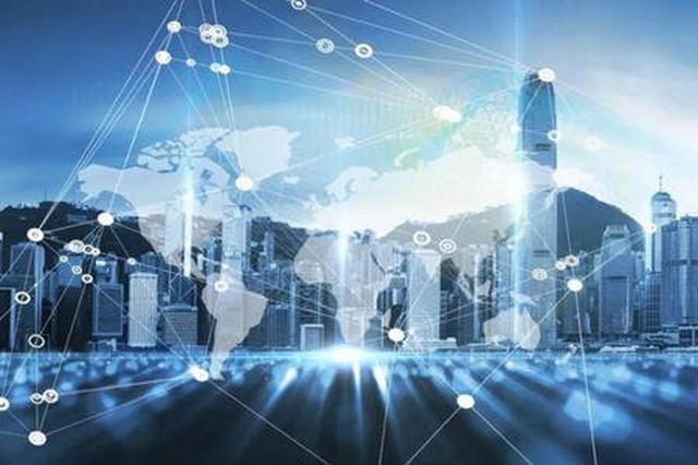 """""""新基建""""使贵州大数据产业迎来发展新机"""