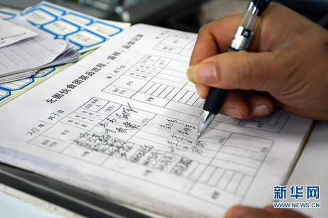 贵州部署192万余户贫困户住房安全保障数据档案验收
