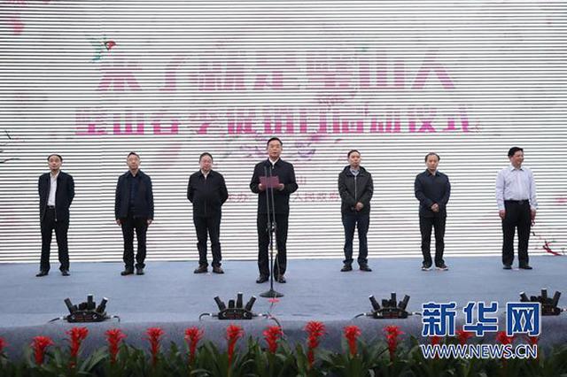 建行贵州省分行开展装修分期优惠活动