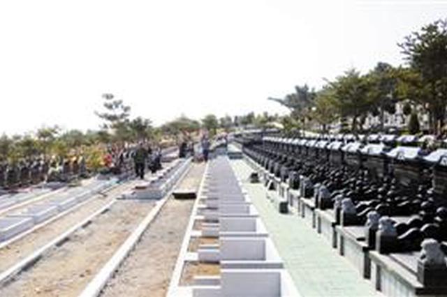 贵州有序开放公墓等实地祭扫服务