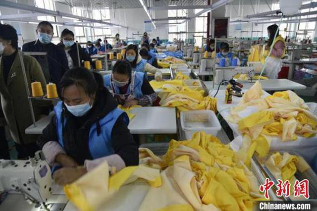 贵州:预计年返还工会经费4亿元 惠及小微企业5万户