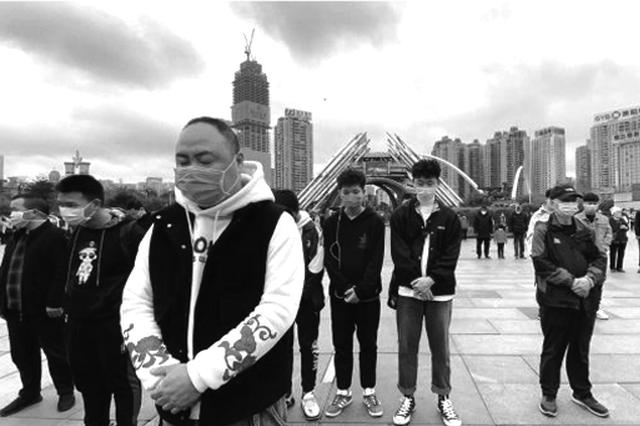 贵州举行集中哀悼活动
