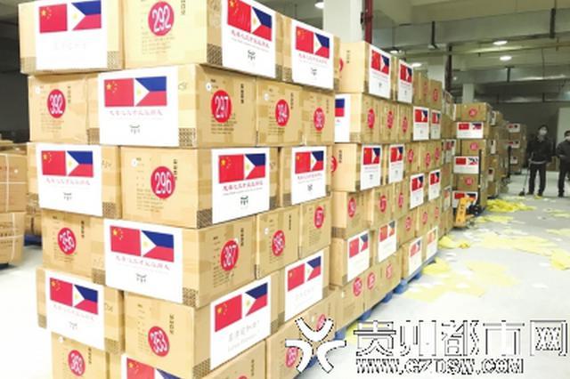中国专家组支援菲律宾