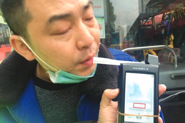 车辆消毒后残留酒精味 引得乘客两次举报