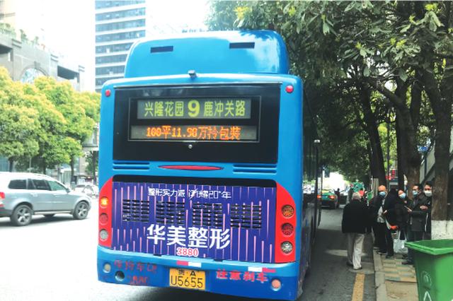 乘公交不扫健康码 女乘客犯了众怒