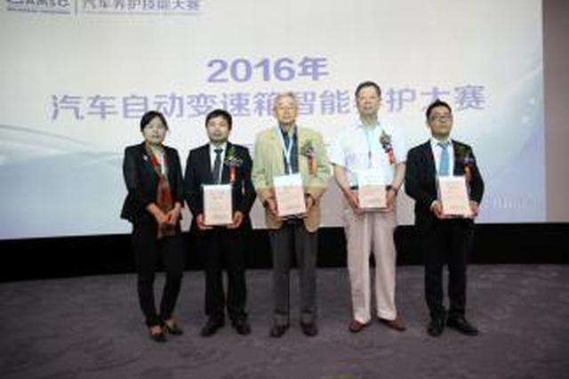 贵州省3个基本公共服务标准化试点 获国家3部委联合批复立项