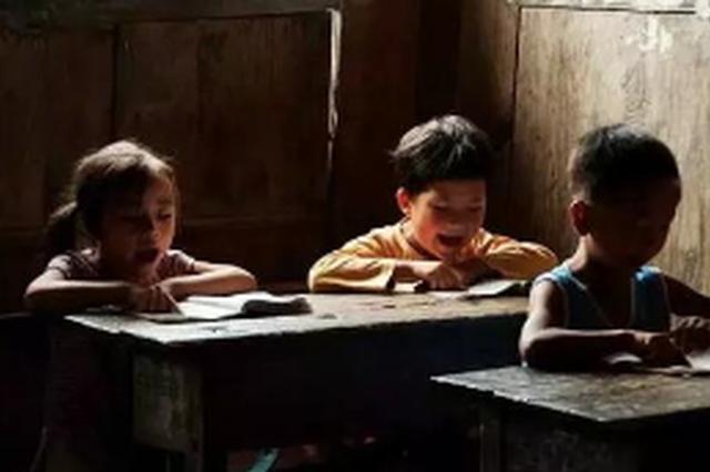 贵州下达教育精准扶贫资金超11亿元 惠及贫困学生54万人次