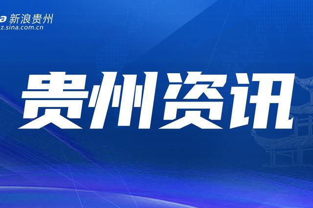 """黑龙江""""酸汤子""""中毒事件敲警钟!贵州市场监管局发"""