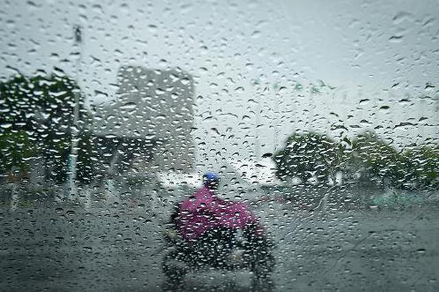 勤带伞出门 未来一周贵阳降雨频繁