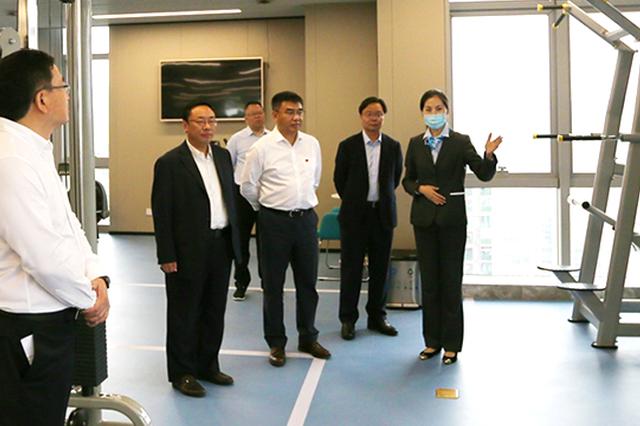贵州省首批职工群众体育健身示范基地揭牌