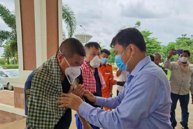 """欢迎回家!4名贵州""""蓝天人""""援助柬埔寨抗疫归来"""