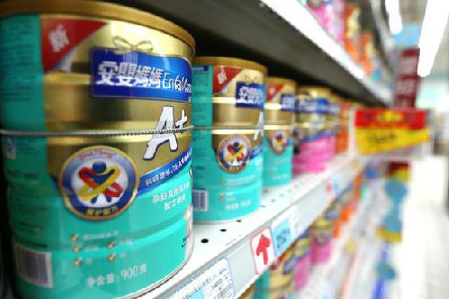 贵州首次保税区内直播来了 带货网红奶粉送宝妈福利