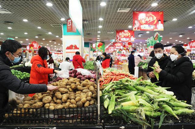贵州将发放第二批消费券 可用微信核销