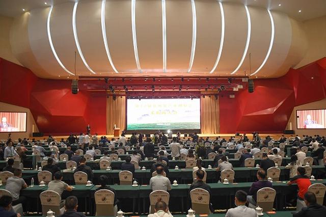 第12届贵州茶产业博览会开幕 孙志刚 谌贻琴作批示