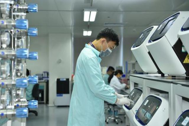 国家绿色建材质量监督检验中心(贵州)获批成立