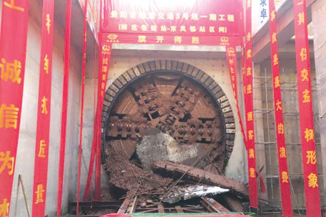 贵阳轨道交通3号线盾构试验段隧道顺利贯通