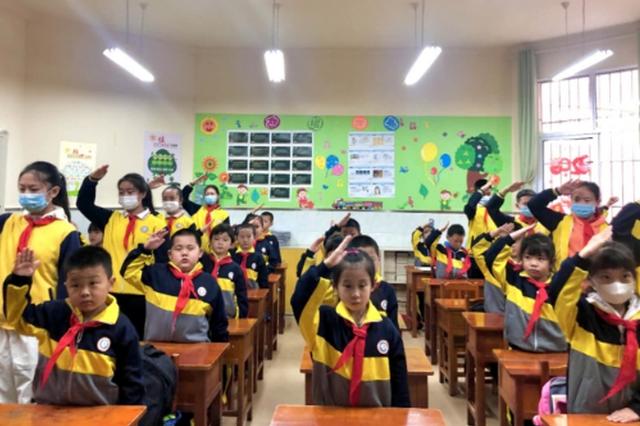 """贵州各地中小学幼儿园""""六一""""活动丰富多彩"""