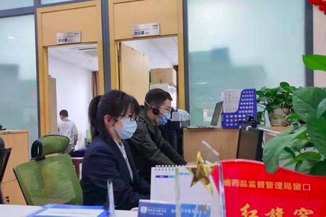 """贵州将《执业药师注册》纳入""""全省通办""""一次办成"""