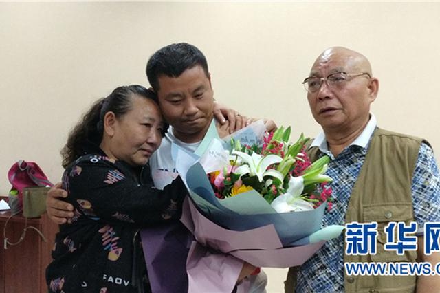 被拐32年后,贵阳男子回家与亲人团聚