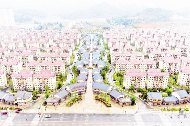 """毕节市七星关区柏杨林易地扶贫搬迁点形成""""五个一批""""就业模"""