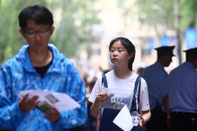 贵州231所中职院校获招生资质!这份名单请查收!