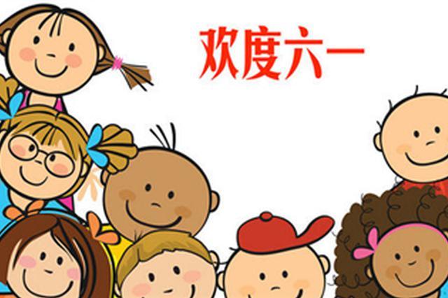 贵阳公路管理局为孩子们送去礼物和祝福
