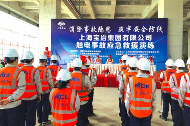 贵阳轨道2号线二期水淹坝站 举办触电事故应急演练
