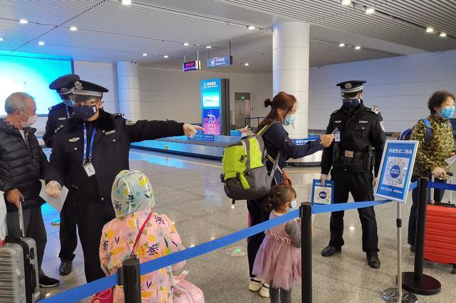 平安黔西南行——人民警察与空港平安同在