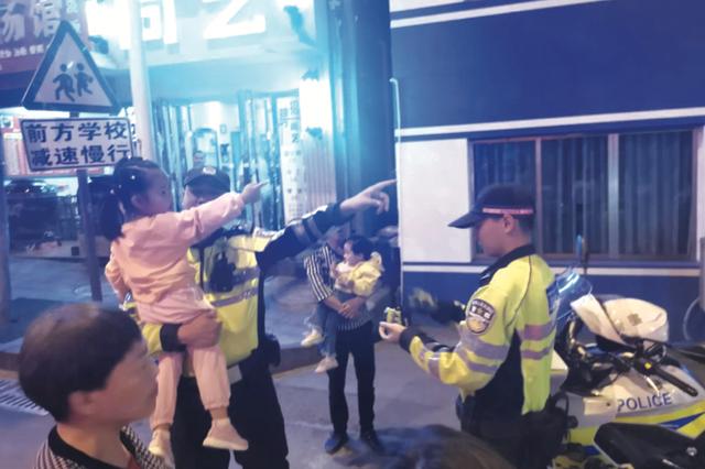 小女孩在街头和家人走散 交警助她找到妈妈