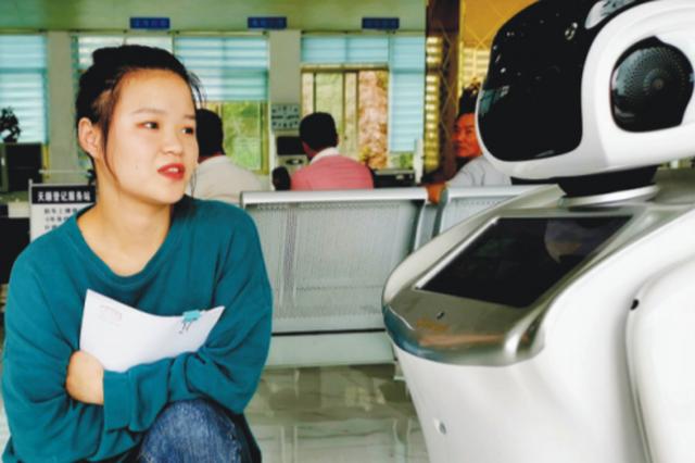 机器人当接待员 让客户尽享科技便利