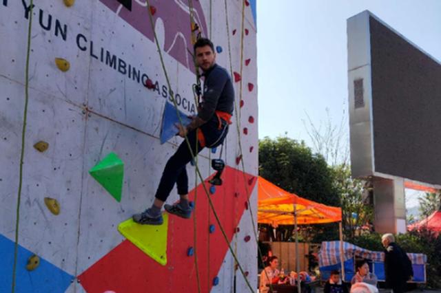 苗疆攀岩运动进校园