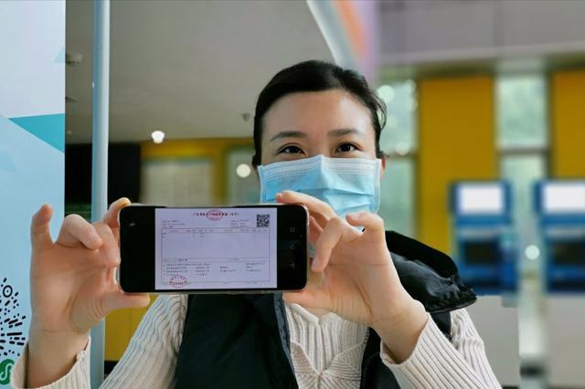 贵州多家医院上线新功能,微信支付可自动领取电子票据!