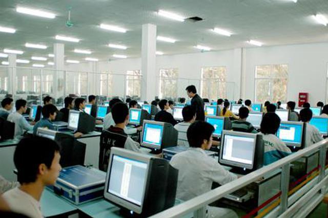 20年贵阳市义务教育电脑随机派位将于7月16日举行